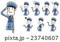 男性警備員:ポーズ バリエーション 23740607