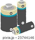 白バック 白背景 乾電池のイラスト 23744146
