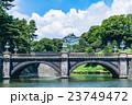 【東京】皇居外苑・二重橋 23749472