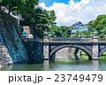 【東京】皇居外苑・二重橋 23749479