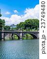 【東京】皇居外苑・二重橋 23749480