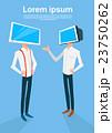 ビジネス 職業 ビジネスマンのイラスト 23750262