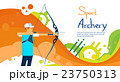 Archer Athlete Sport Competition Colorful Banner 23750313