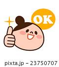 OK メタボ 肥満のイラスト 23750707