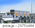多摩モノレール 立飛駅付近 23751404
