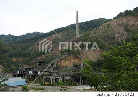 史跡 尾去沢鉱山  23751422