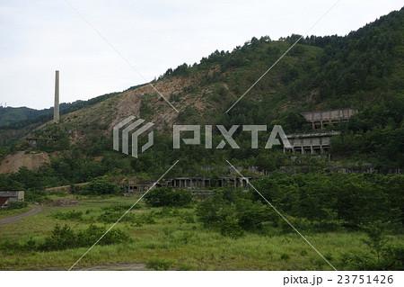 史跡 尾去沢鉱山  23751426