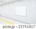 スペース 空白 ブランクの写真 23751917