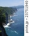 鵜の巣断崖 23751940