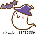 おばけとコウモリ(ハロウィン) 23752669