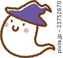 ハロウィン おばけ 行事のイラスト 23752670