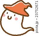 ハロウィン おばけ 行事のイラスト 23752671