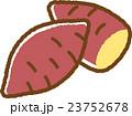 さつまいも 野菜 素材のイラスト 23752678