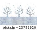 冬の木のイラスト 23752920