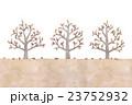 秋の木のイラスト 23752932