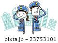 警備員:敬礼する男女 23753101