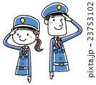 警備員:敬礼する男女 23753102