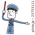 警備員:誘導する男性 23753111