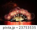 ①花火 23753535