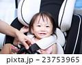 チャイルドシート ドライブ (赤ちゃん 女性 ママ 車 交通安全 一歳 1歳 ベビー 幼児 子育て) 23753965
