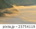 摩周湖 雲海 雲の写真 23754119