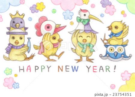2017年酉年完成年賀状テンプレート「ヒヨコと鳥帽子」HAPPYNEWYEAR! 23754351