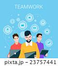 ビジネス 職業 仕事のイラスト 23757441