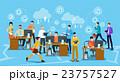 ビジネス 職業 チームのイラスト 23757527