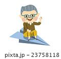 紙飛行機 飛行 男性のイラスト 23758118