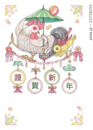 2017年酉年完成年賀状テンプレート「鶏親子演芸傘回し綱渡り」謹賀新年 23758253