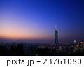 台湾 台北101の夜景 23761080