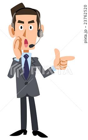 ヘッドセットをつけたビジネスマンが情報を提供する 23762520