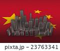 中国_国旗_ビル 23763341
