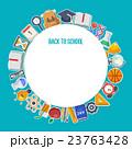 ベクトル 教育 フレームのイラスト 23763428