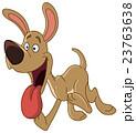 わんこ 犬 幸せのイラスト 23763638