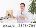 女性 医師 女医の写真 23764704