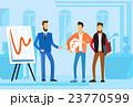 ビジネス 職業 実業家のイラスト 23770599