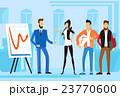 ビジネス 職業 実業家のイラスト 23770600