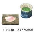 抹茶 花びら餅 和菓子のイラスト 23770606