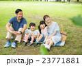 家族 ピクニック 公園の写真 23771881