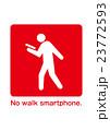 歩きスマホ 注意 スマートフォンのイラスト 23772593
