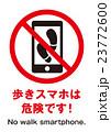 歩きスマホ 注意 スマートフォンのイラスト 23772600