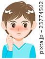 表情-ジェスチャー 23774502