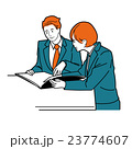 打ち合わせ ビジネス ビジネスマンのイラスト 23774607