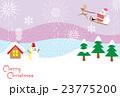 クリスマス サンタクロース クリスマスカードのイラスト 23775200