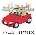 ドライブ 夫婦 オープンカーのイラスト 23776303
