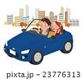 ドライブ 秋 カップルのイラスト 23776313