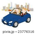 ドライブ 秋 カップルのイラスト 23776316