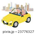 ドライブ 春 夫婦のイラスト 23776327