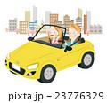 ドライブ 春 夫婦のイラスト 23776329